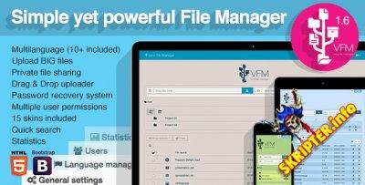 Veno File Manager v1.6.8 Rus - скрипт хостинга файлов