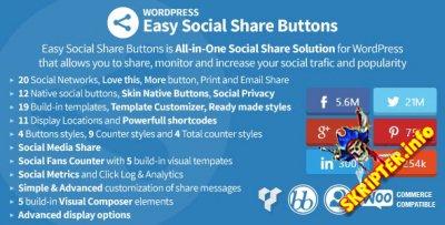 Easy Social Share Buttons v2.0.6.1 - социальные кнопки для WordPress