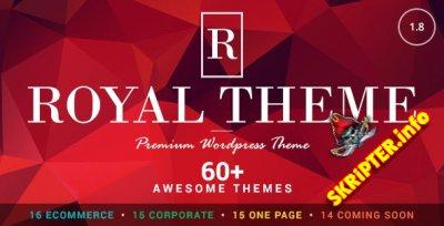 Royal v1.8 Rus— универсальный шаблон для WordPress