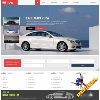 SJ Live - шаблон сайта автосалона для Joomla