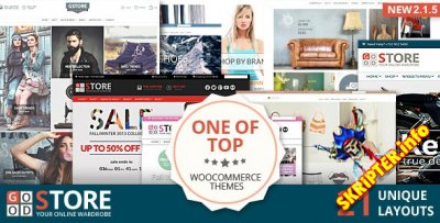 GoodStore v2.1.7 Rus - адаптивная WooCommerce тема для WordPress