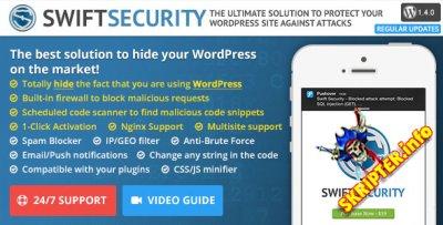 Swift Security Bundle v1.4.0.4 - плагин скрытия системы WordPress и Firewall