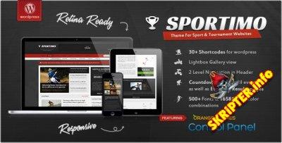 Sportimo v1.3.0 - спортивный шаблон для WordPress