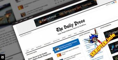 The Daily Press v2.1.6 - новостной шаблон для WordPress