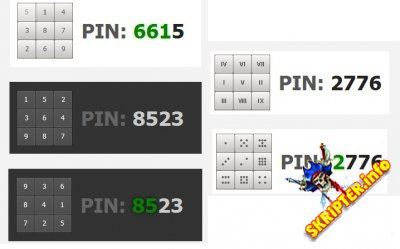 PIN-bot by Sander - антибот для заменты стандартной капчи DLE