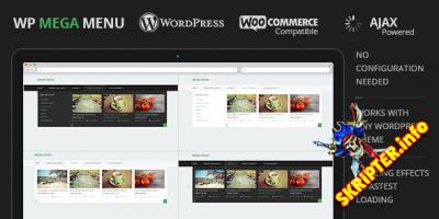 WP Mega Menu v1.1.2 - плагин выпадающего меню для WordPress