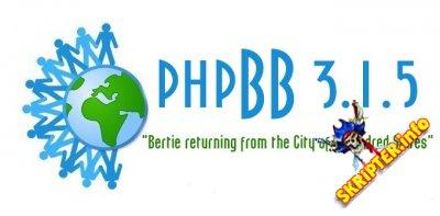 phpBB 3.1.5 Rus