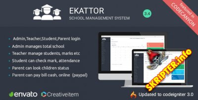 School Management System Pro v3.4
