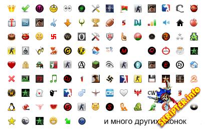 teamspeak how to get icons