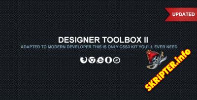 Designer Toolbox II v2.0 - CSS3 конструктор
