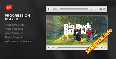 Progression Player v1.4 - аудио / видео плеер