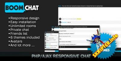 BoomChat v5.0 - многопользовательский чат