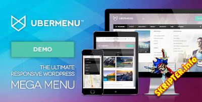 UberMenu v3.2.6 – плагин Mega Menu для WordPress