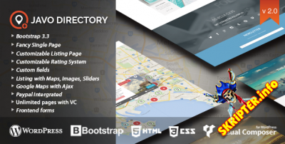 Javo Directory v2.1.1 -  шаблон для создания сайта каталога на WordPress