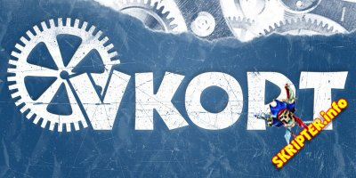 VkOpt v3.0.7.1 - многофункциональный скрипт для ВКонтакте