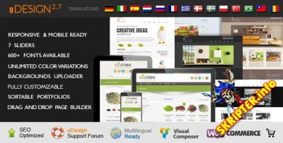 uDesign v2.7.12 Rus - бизнес / портфолио шаблон для WordPress