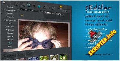 sEditor v2.7 - онлайн редактор изображений