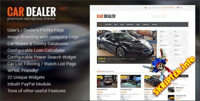 Car Dealer v1.0.3 - автомобильный шаблон для WordPress
