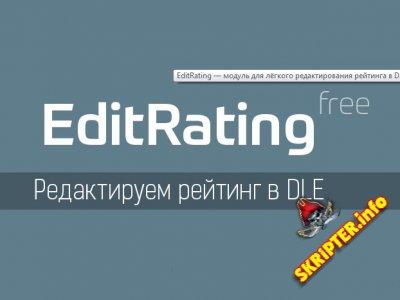 EditRating v1.0— модуль редактирования рейтинга в DLE