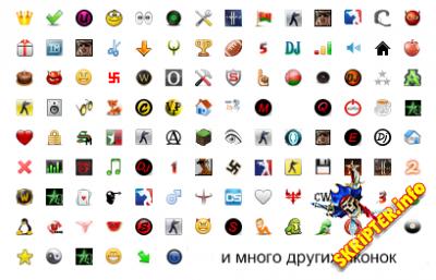 Иконки для TeamSpeak 3