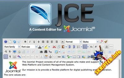 JCE Pro v2.6.32 Rus - визуальный редактор для Joomla