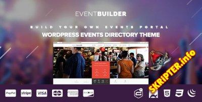 EventBuilder v1.0 - шаблон сайта каталога предстоящих событий для WordPress