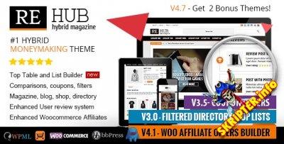 REHub v4.7.6 Rus - гибридная тема для WordPress