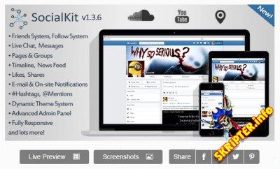 SocialKit v.1.3.6 Rus + all addons - скрипт социальной сети