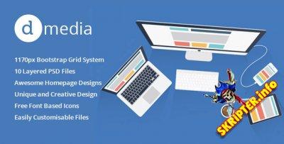 dMedia v1.0 - многоцелевой HTML шаблон