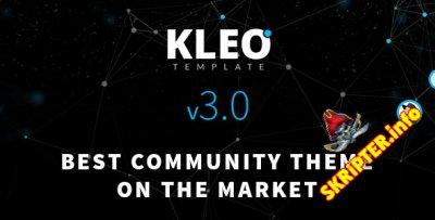 Kleo v3.0.6 - многофункциональный шаблон для WordPress