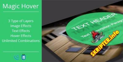 Magic Hover – эффекты на изображения