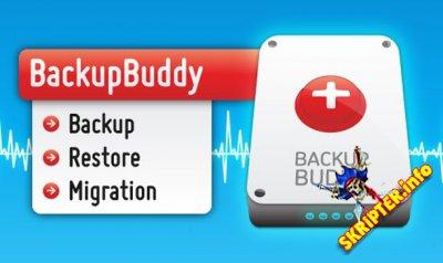 iThemes BackupBuddy v6.3.0.0 - плагин бекапа для WordPress