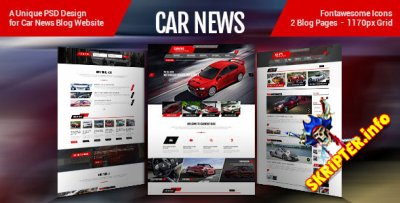 Шаблон Car News (PSD)