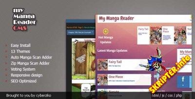 my Manga Reader CMS 1.4 - скрипт сайта чтения манги
