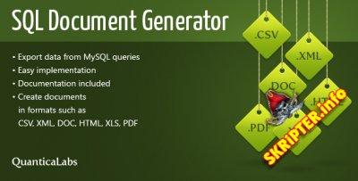 SQL Document Generator v1.0 Rus - генератор документов