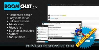 BoomChat v6.0 - многопользовательский чат