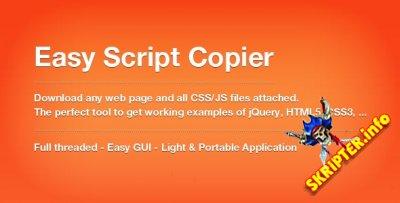 Easy Script Copier V1.2 - извлечение HTML, CSS и JS файлов