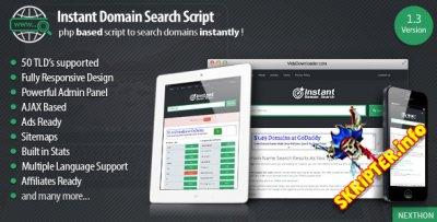 Instant Domain Search Script v1.3 - скрипт поиска доменных имен