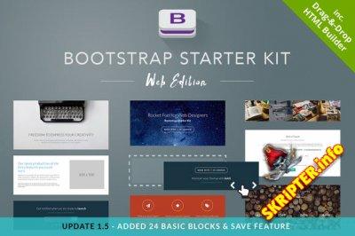 Bootstrap Starter Kit v1.5 - конструктор сайтов