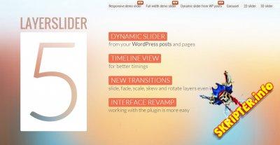 LayerSlider v5.6.2 - анимированный 2D и 3D слайдер для WordPress