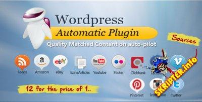 Wordpress Automatic Plugin v3.19.0 - автонаполнение сайта