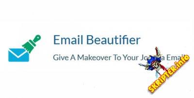 Email Beautifier v1.6.3 - оформление E-mail писем для Joomla