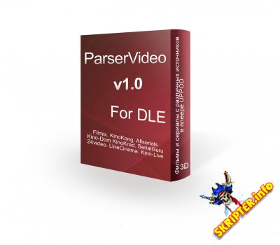 ParserVideo v1.0 for DLE 9.x - 10.x