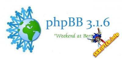 phpBB 3.1.6 Rus
