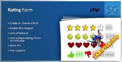 Rating Form v1.0.1 - скрипт рейтинга для сайта
