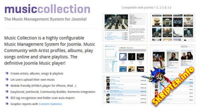 Music Collection Pro 3.0.5 - компонент музыкального портала для Joomla