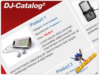 DJ-Catalog2 v3.5.6 Rus - каталог продукции для Joomla