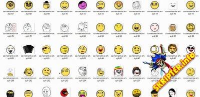 TrollFace Smiles - смайлы для IPB