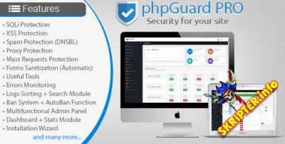phpGuard Pro v3.2 - защита вашего сайта