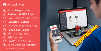 MatchMe v2.7.1 – скрипт сайта знакомств
